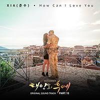 Junsu XIA - How Can I Love You (Descendants Of The Sun Ost).mp3