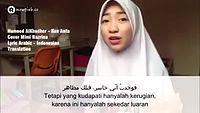 Kun anta cover !!  Gadis cantik bersuara merdu  nyanyi lagu arab_(640x360).MP4