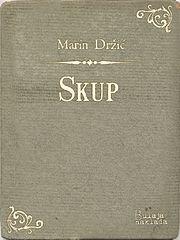 drzicm_skup.epub