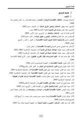 Référence.pdf