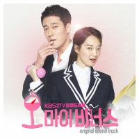 Oh My Venus OST- Darling U.mp3
