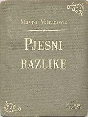 vetranovic_pjesnirazlike.epub