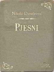 dimitrovic_pjesni.epub