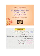 شرائح الدرس الثاني عشر.pdf