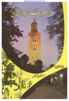 almaghrib-3abra-tarikh-00.pdf
