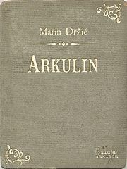 drzicm_arkulin.epub