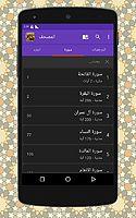 AlMushaf-02.jpg