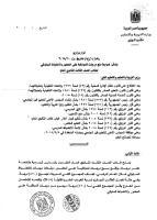 2015-357.pdf