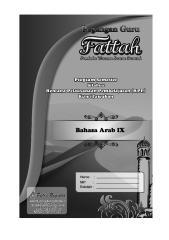 arab3 smtr 1.pdf