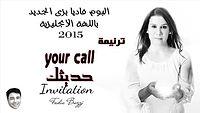 ألبوم دعوة invitation بالإنجليزية فاديا