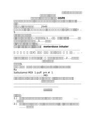 OSPE-Item5.doc