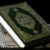 Ayat Ruqyah - Syaikh Al-Ghomidi.mp3
