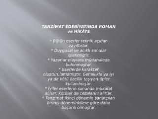 TANZİMAT EDEBİYATINDA ROMAN HİKAYE ELEŞTİRİ ve TİYATRO.pptx