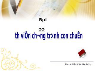 Bgdt-bai22-Thu_vien_chuong_trinh_con_chuan.ppt