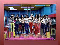 girls generation - gee.mp4