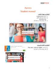 Aurora_-student_manual.pdf