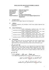 Al-Qur'an Hadits (UJIAN PPL 1)= idgham bighunnah dan bilaghunnah, MTs.doc