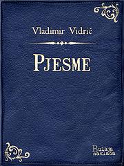 vidric_pjesme.epub