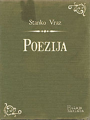 vraz_poezija.epub