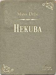 drzicm_hekuba.epub